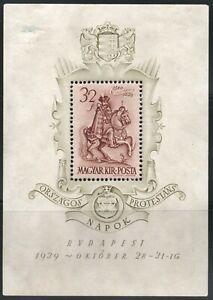 HUNGARY - Scott #B108 - LH - Semi-Postal - Souvenir Sheet (TG143)