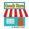 [Goods Store] Standard Shipping Service/This item is a temporary payment window.