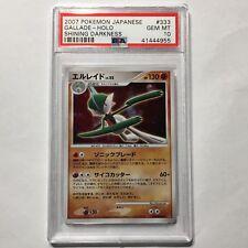 2007 PSA 10 Gem Mint Japanese Pokemon Gallade Holo Rare Shining Darkness