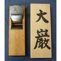 Japanese Vintage Woodworking Carpentry Tools Plane Kanna Usui kengo 70.0 mm