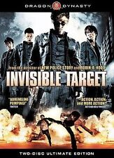 Invisible Target (DVD, 2008, 2-Disc Set) Shawn Yue, Jaycee Chan Nicholas Tse NEW