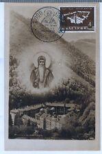1946- BULGARIE - FDC CP 1°Jour-MONASTERE DE RILA DE 1000 ANS - Timbre-Yt.N°490