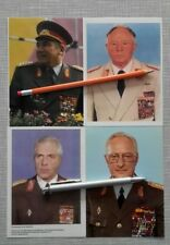 4xFoto Armeegeneral Mielke Hoffmann Keßler Stechbarth NVA DDR General Postkarte