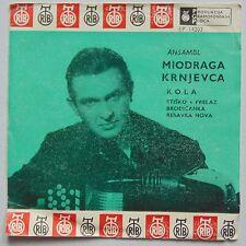 """RARE 60s YUGOSLAVIA 7"""" 45 RPM RECORD: MIODRAGA KRNJEVCA rare LOOK! OBSCURE"""