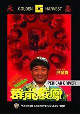 Pedicab Driver DVD (1989) - Sammo Hung, Carina Lau, Sammo Hung