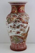 Antique Japanese Kutani Porcelain Vase Meiji Fenghuang Ashikaga 34cm High SIGNED