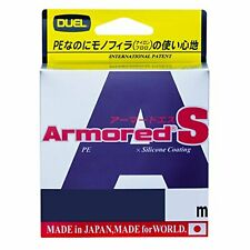 Duel Pe lines Armored S 100 m 0.2: golden yellow H4040-Gy F/S w/Tracking# Japan