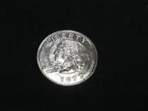 Magnetic Quarter - for Coin Magic Tricks