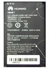 NEW OEM HUAWEI U8220 U8230 U9120 E5830 M860 Ascend HB4F1 BATTERY