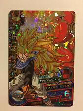 Dragon Ball Heroes HG5-CP5
