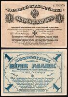 1 Mark 1919 RUSSIA-NORTHWEST (Germany) - Mitau - PICK: S226 - VG - # C 352855