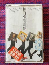 Danny Chan ( 陳百強) ~ Greatest Hits ( Malaysia Press ) Cassette