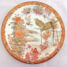 Antique Meiji Japonais Imura Yokohama en porcelaine peinte Plaque marquée 本横浜井村製造