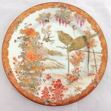 Antiguo Porcelana Meiji japonés Imura Yokohama pintado placa marcada 本横浜井村製造