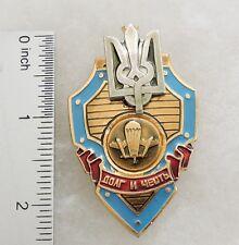 Ukraine Para Badge