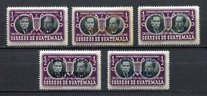 37291) GUATEMALA 1958 MNH** Rafael Alvarez Ovalle, Nat.