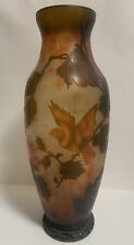 New listing Large 14� Vtg / Antique Chinese Peking Carved Glass Vase Birds Flowers Stand