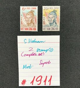 South Vietnam stamps, 2 Mint Stamps, SCV 2009=$4.60, #1911 or #1912 or #1913
