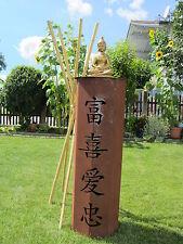 Feng Shui Garten 8 Eck Säule Rost Säule Edelrost Metall Garten Deko Rost Deko