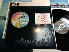 PINK FLOYD WISH YOU WERE HERE JAPAN ORIGINAL CBS SONY SHRINK,PC, POSTER FULL SET