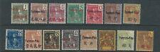 FRANCE 1906 PO's in CHINA YUNNAN FOU (Sc 17-31 short 32 and 33) F/VF MLH