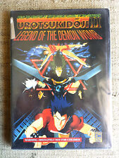 Urotsukidoji II Legend of demon womb - cartoni DVD  nuovo