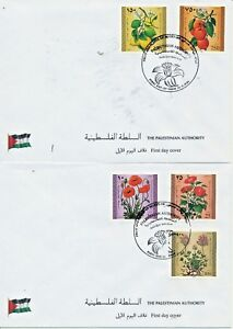 PALESTINIAN AUTHORITY 1996 FLORA FRUIT & FLOWERS STAMPS FDC's
