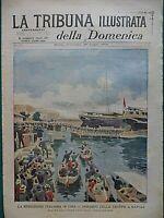 1900 SPEDIZIONE ITALIANA IN CINA TRAGEDIA PALLONE AEROSTATICO NAPOLI