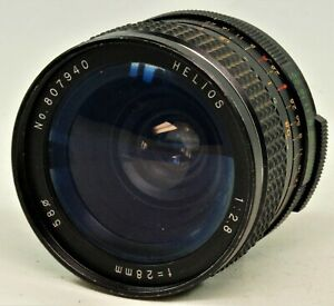 Vintage Helios 28mm f2.8 Wide Angle Lens, M42 Screw Fit.  Caps, Working In Case.