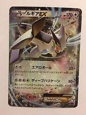 Pokemon Card / Carte Lugia EX 068/081 RR XY7 1ED
