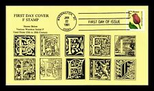 DR JIM STAMPS US F RATE FLOWER STAMP UNSEALED FDC COVER LIMITED EDITION