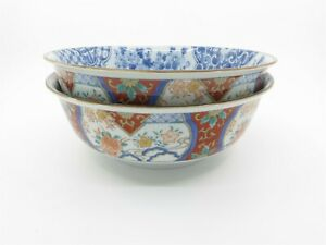 """Pair of Japanese Porcelain Bowls colorful blue 7-5/8"""" Diameter x 2-3/4"""" Tall"""