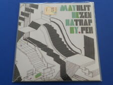 Blitzen Trapper - Maybe baby / Soul singer  NUOVO + MP3