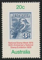 1978 Australia Post - Design Set - MNH - Decimal - Selected Issues for 1978