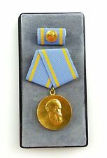 #e6484 Friedrich-Engels-Preis B. vgl. Nr. 41 c (ab 1973) I. Klasse, Stufe Gold