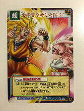 Dragon Ball Z Card Game Part 3 - D-272