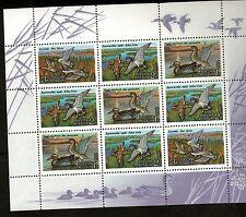 Russia Scott 6090 - 6092 - Duck Stamp. Souvenir Sheet Of 9.  #02 R6090