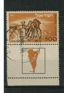 Negev stamp 1950 - Used, full tab, perfect condition