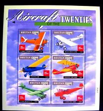 1203 AIRCRAFT OF THE TWENTIES SOUVENIR SHEET MNH OG (SEE NOTE)