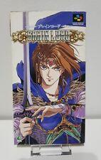 SNES / Super Famicom Spiel - Brain Lord (JAP) (OVP+Anleitung ) A1450