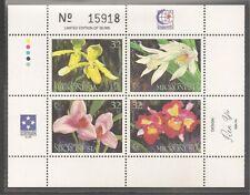 Micronesia #230 (A80) SHEET VF MNH - 1995 32c Flowers