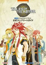3DS Tales of the Abyss Official Complete Guide Book NAMCO Games