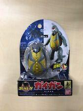 Godzilla Egg Series: GIGAN