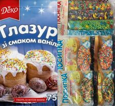SET of Glaze Decoration for Easter Cake Paska Kulich whith Sprinkles Кулич Пасха