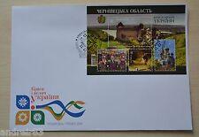 Chernyvtsi Region Chernovtsy Envelope Ukrainian 2015 EU16