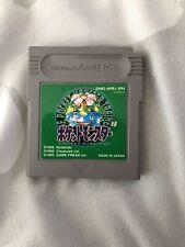 Japanese Pokemon Green Nintendo Gameboy US SELLER