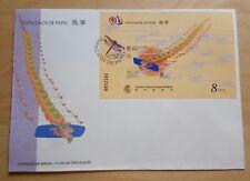 1996 Macau Dragon Paper Kites Souvenir Sheet S/S FDC 澳门龙风筝小型张首日封