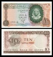 EGYPT 10 £ Pound EGP 1961 - 1965  P-41  UNC /* > *TUTANKHAMEN ***