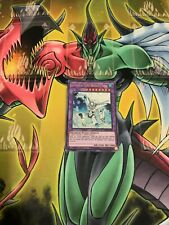 YUGIOH: Elemental HERO Absolute Zero BLHR-EN065 Ultra Rare 1st Edition NM FAST