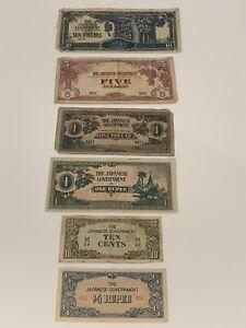 Japanese WW2 Occupation Invasion Money / Southern Development Bank Notes Bundle